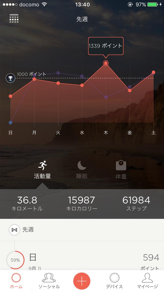 20160921_044049000_iOS