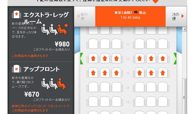 SnapCrab_NoName_2015-5-22_19-41-40_No-00