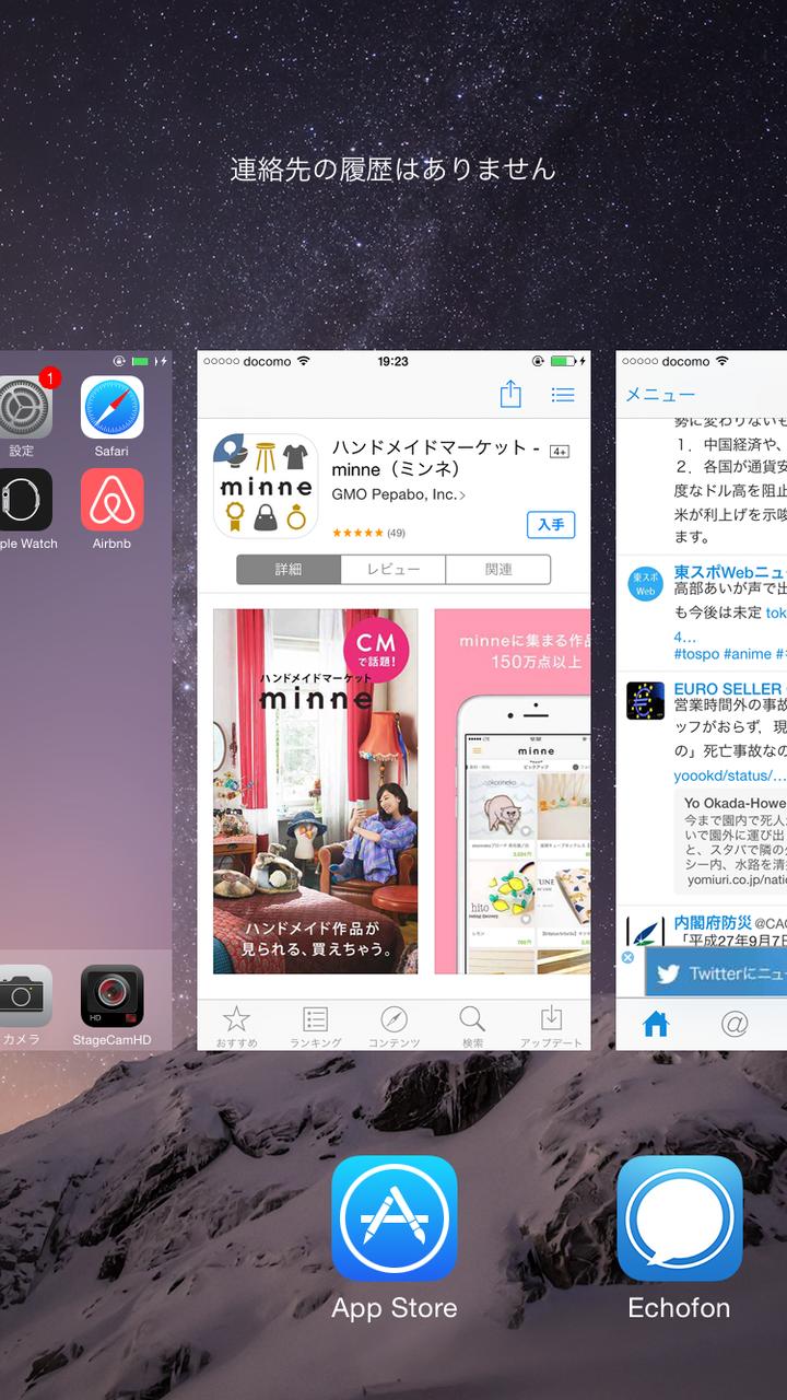 20151027_102326000_iOS