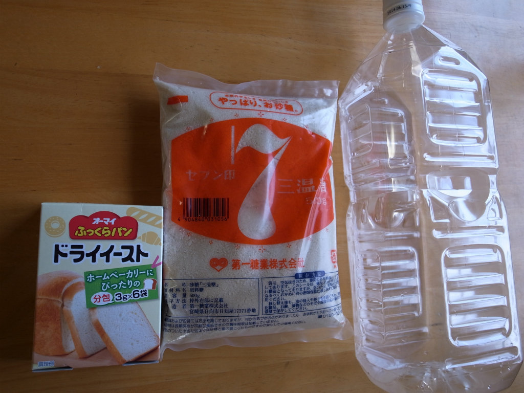 蚊取りボトル001