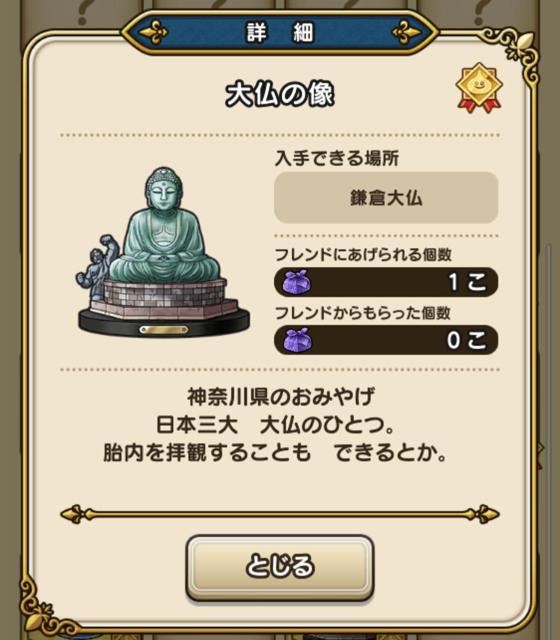 20200208_103525000_iOS