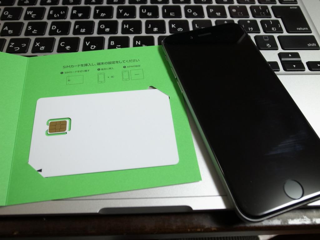 LINEモバイルにMNPで乗り換えたので、開通からiPhoneの設定まで解説しる