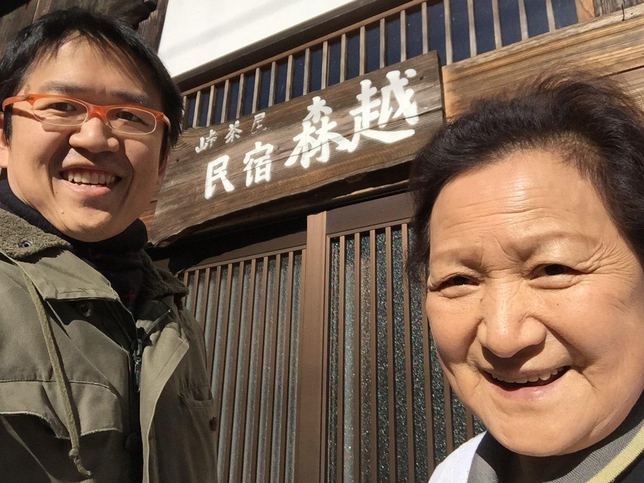 客は一日一組限定、なのに一人旅でもOK!檜原村おもてなしの民宿「森越」 #tokyo島旅山旅