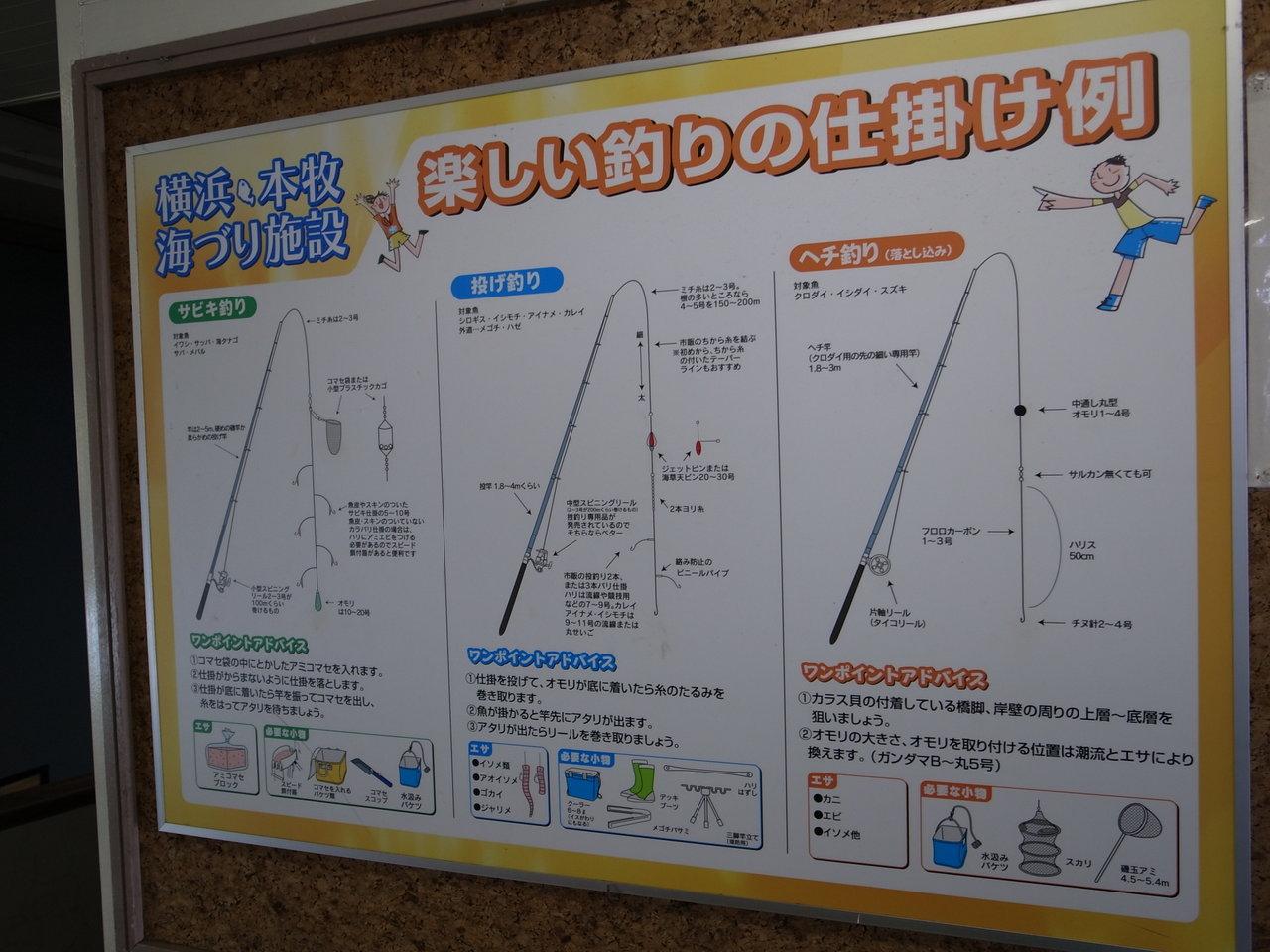 honmoku046