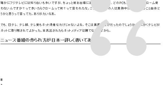 SnapCrab_NoName_2014-8-12_11-20-0_No-00