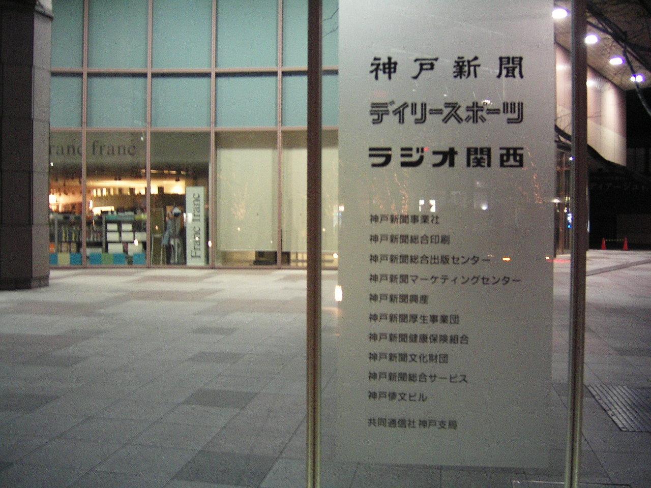 KIF_0573