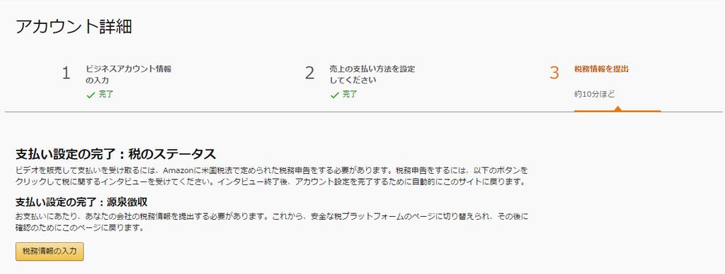 SnapCrab_NoName_2016-5-11_11-50-18_No-00