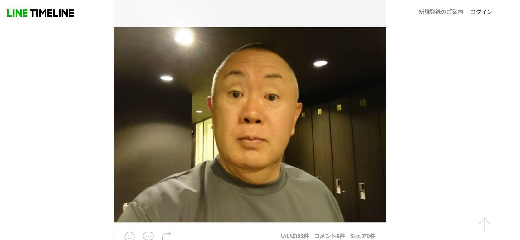 【はちま起稿らがデマ】松村邦洋さんはライザップで確実に痩せていっている