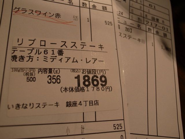 R8042738