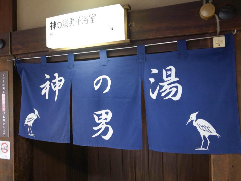 道後温泉本館に行ったら、迷わず一番高い「霊の湯3階個室」コースを選べ!