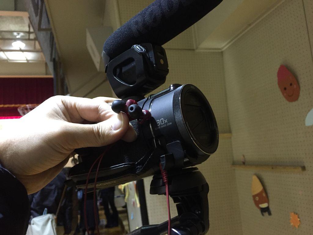 子どもの学芸会はビデオカメラで「音を撮る」ことも意識しよう