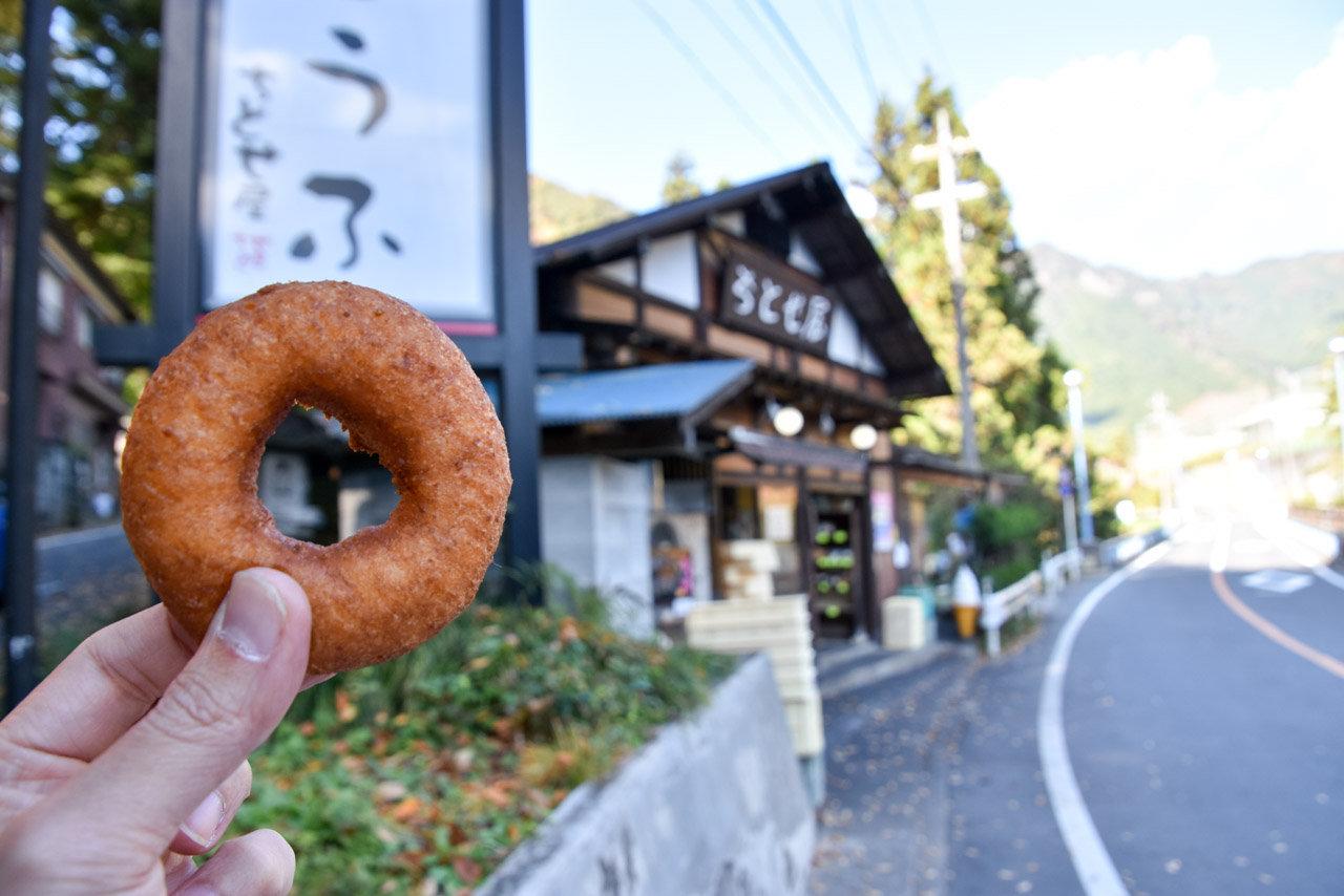 檜原村の美味しいお豆腐屋さん「ちとせ屋」うの花ドーナツはお土産に最適 #tokyo島旅山旅