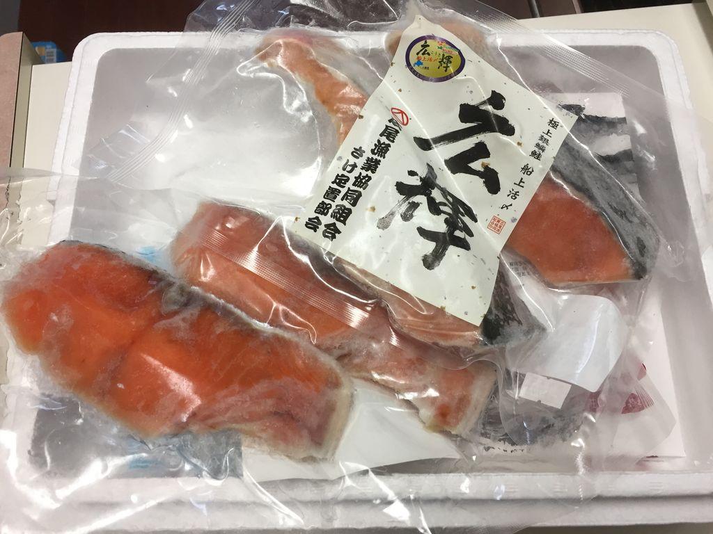 北海道広尾町からふるさと納税のイクラと鮭セットが届いたよ