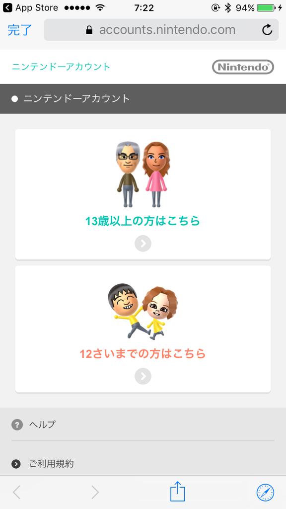 20161215_222223000_iOS