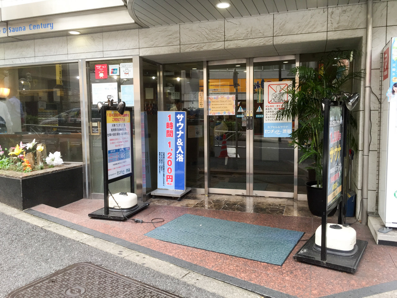 渋谷サウナ-5