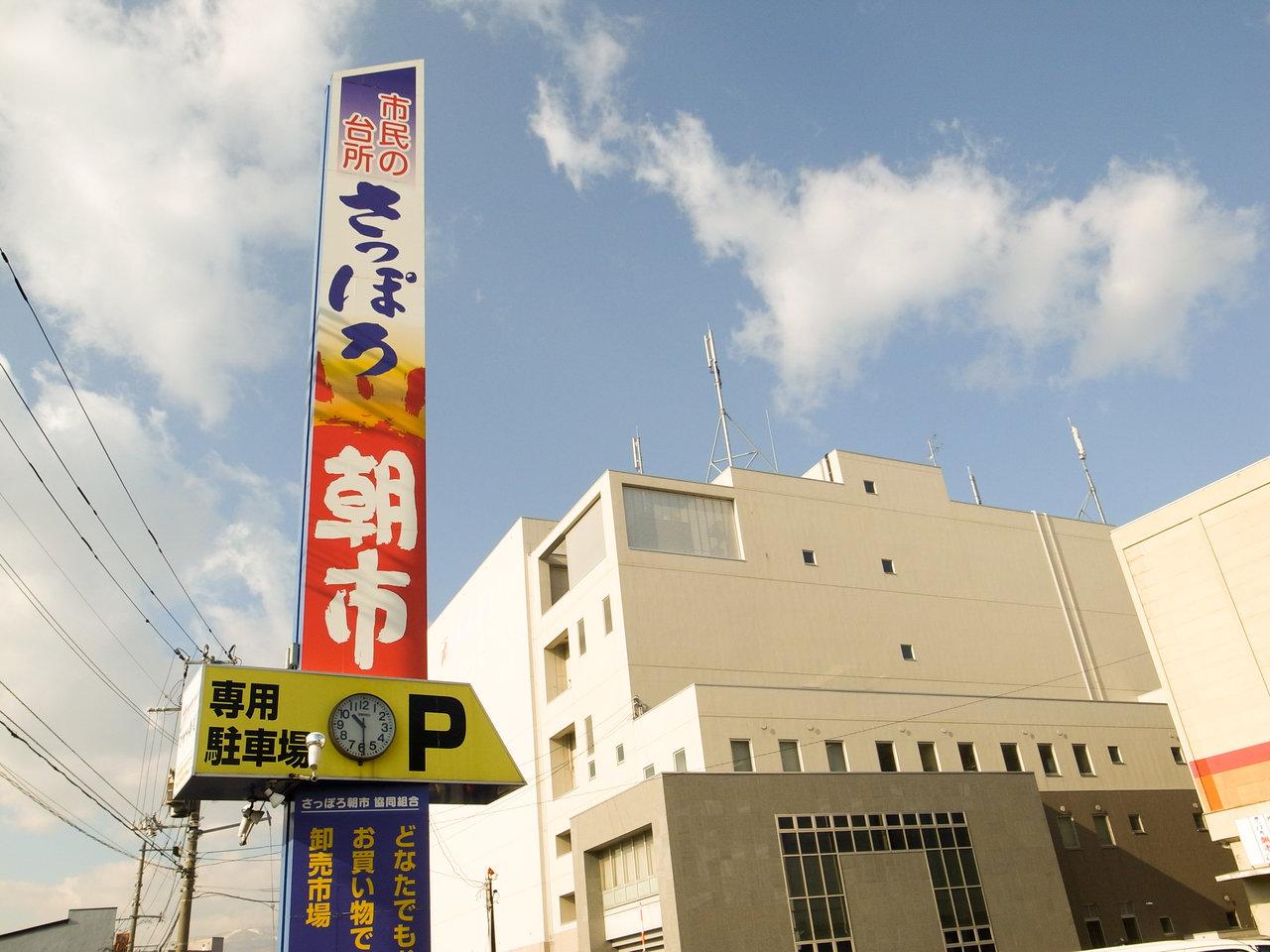 鮨の魚政-3