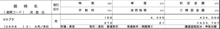 4d5e5cf7fd1b44c966136c023ead609e