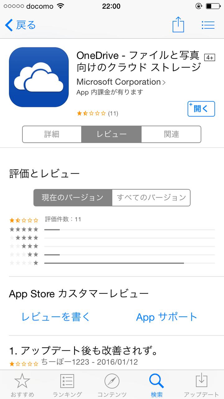 20160113_130047000_iOS