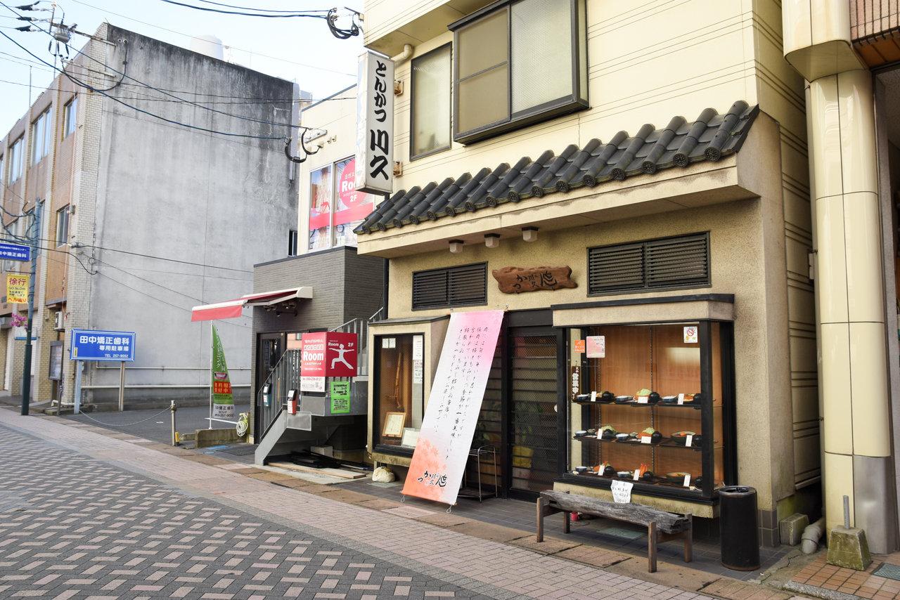 kagoshima-132