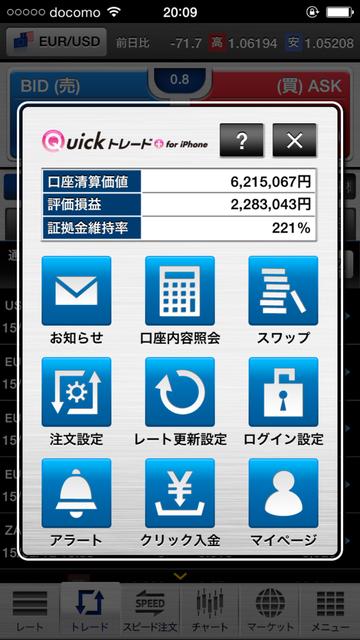 20150413_110957000_iOS