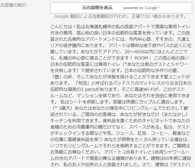SnapCrab_NoName_2014-11-12_15-29-59_No-00