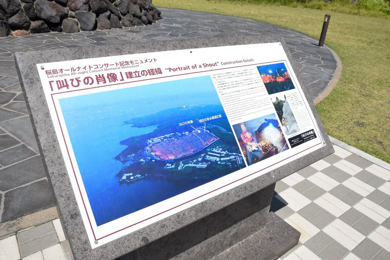 kagoshima-42