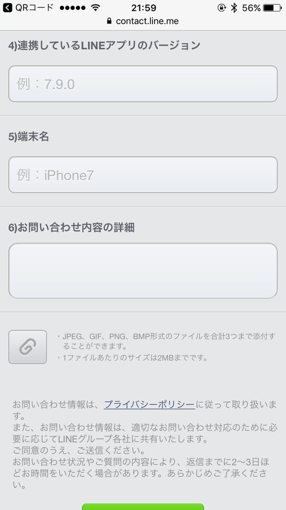 20170826_125954000_iOS