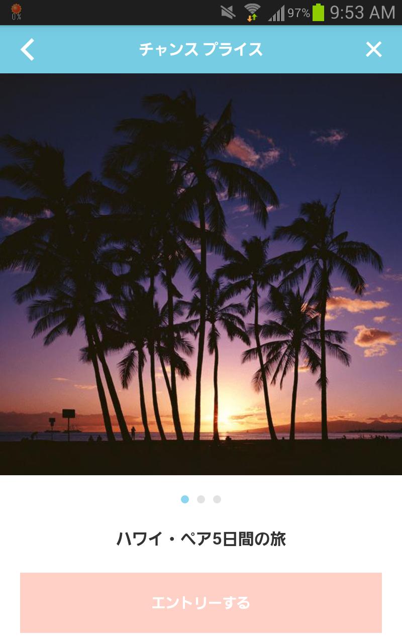 LINE MALLチャンスプライス、ハワイペア5日間の旅が788円とかどうかしてる
