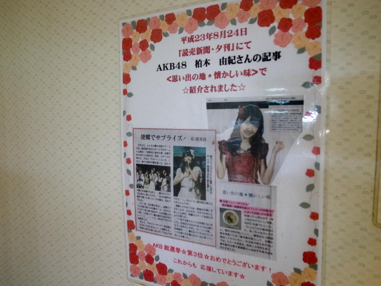 kagoshima_gr4-2