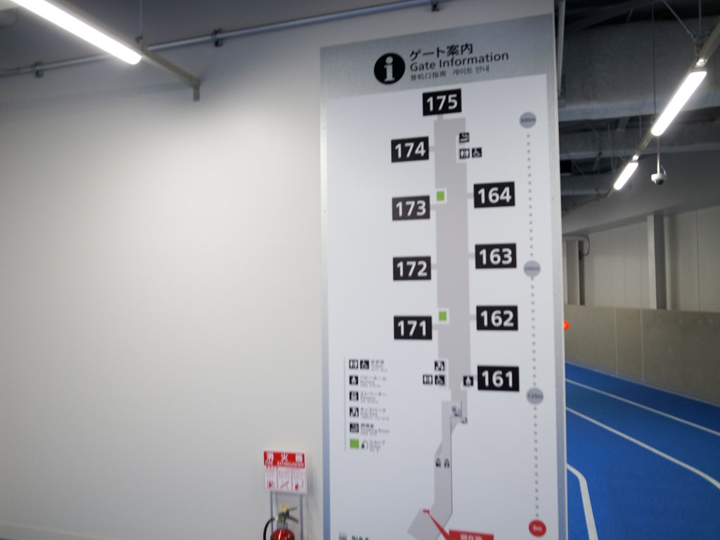 成田空港第3ターミナル028