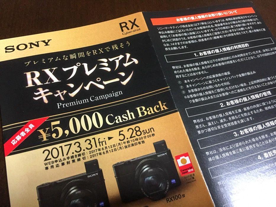20170520 040310806 iOS
