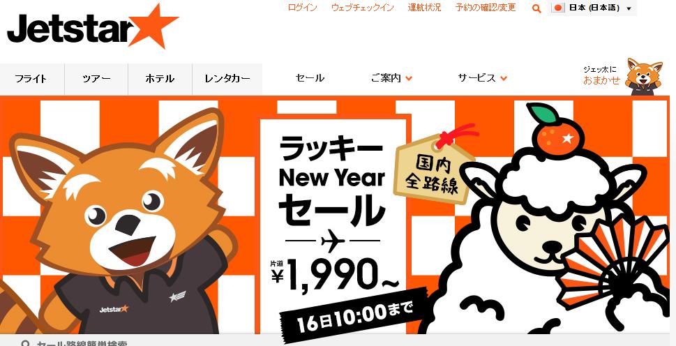 SnapCrab_NoName_2015-1-9_8-8-58_No-00