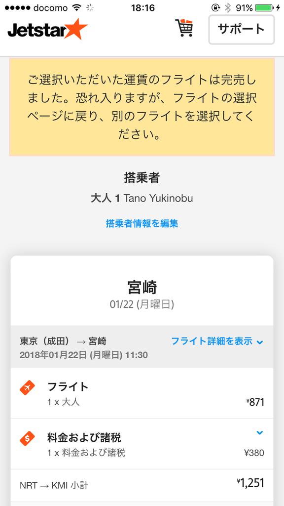 20170921_091628000_iOS