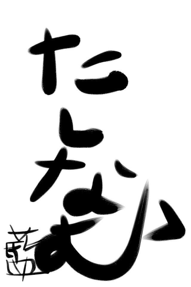 20161219_100529000_iOS