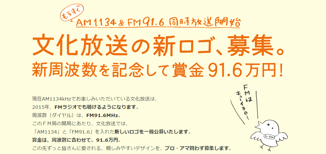 SnapCrab_NoName_2015-1-21_8-13-25_No-00