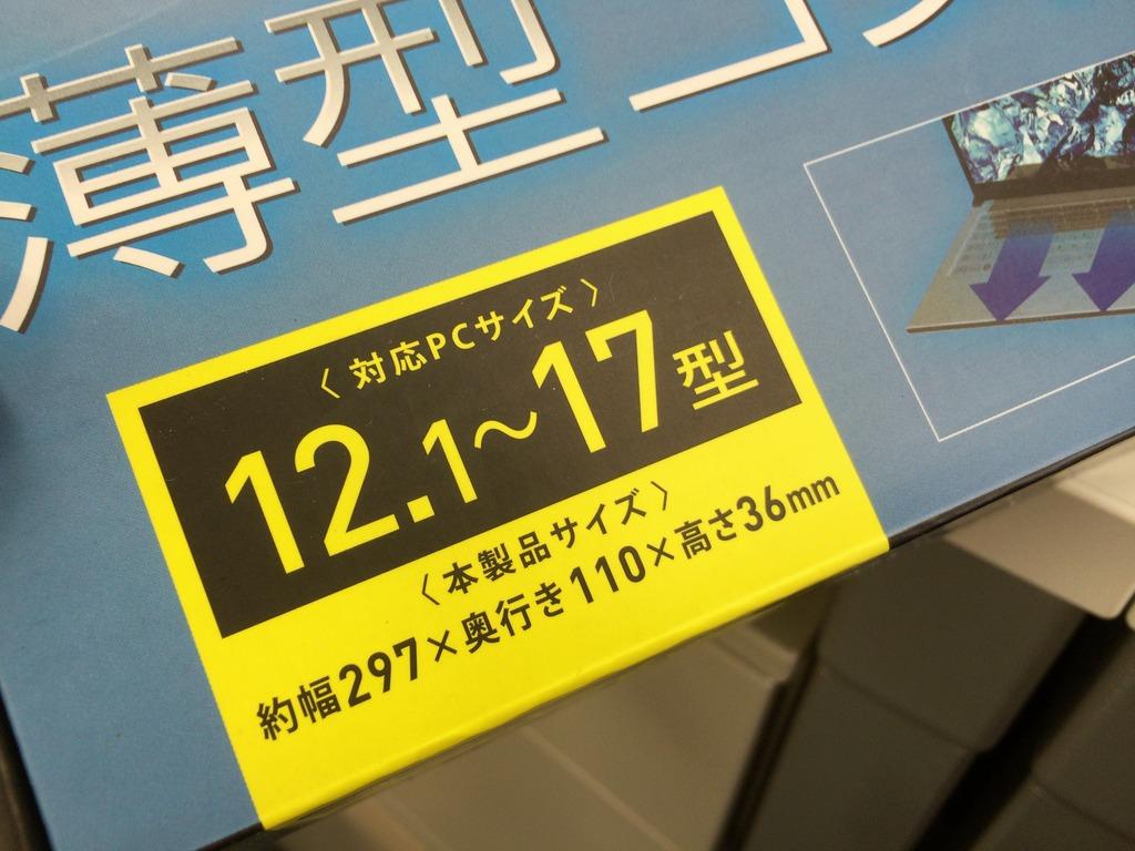 20160619_223349000_iOS