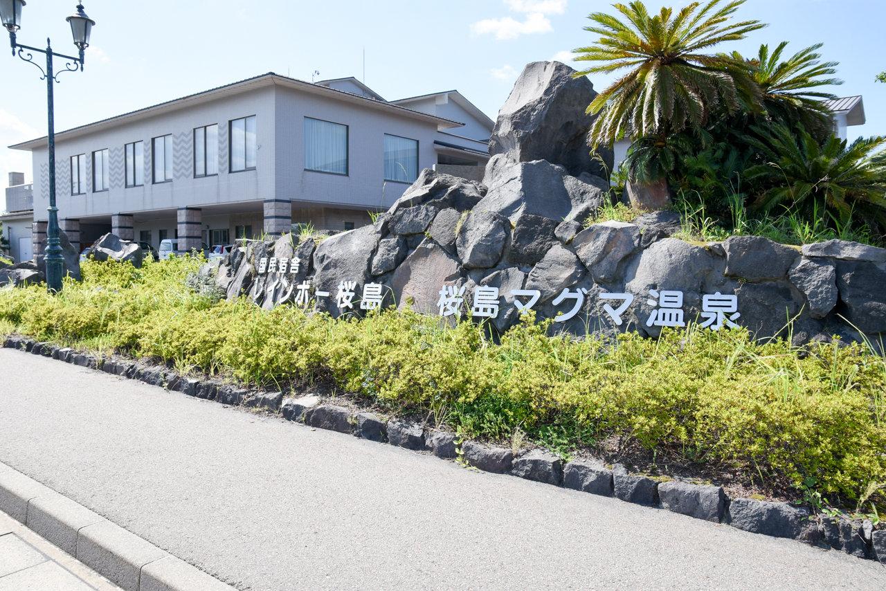 kagoshima-87
