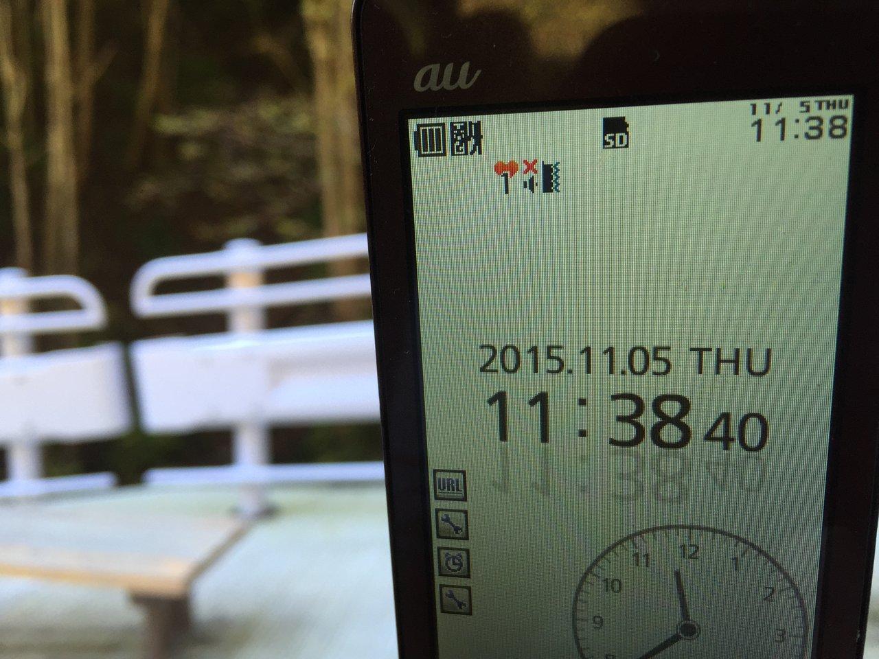 20151105_023840657_iOS
