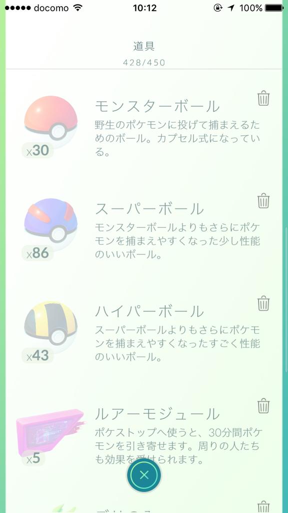 20160920_011228000_iOS
