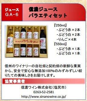 SnapCrab_NoName_2014-5-7_16-53-15_No-00