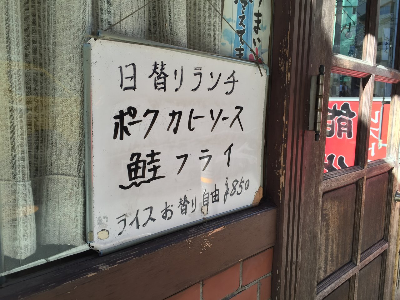 渋谷の洋食屋「レストラン能代」はライス抜きだとランチが150円引きなので糖質制限ダイエット中のやつは全員行け
