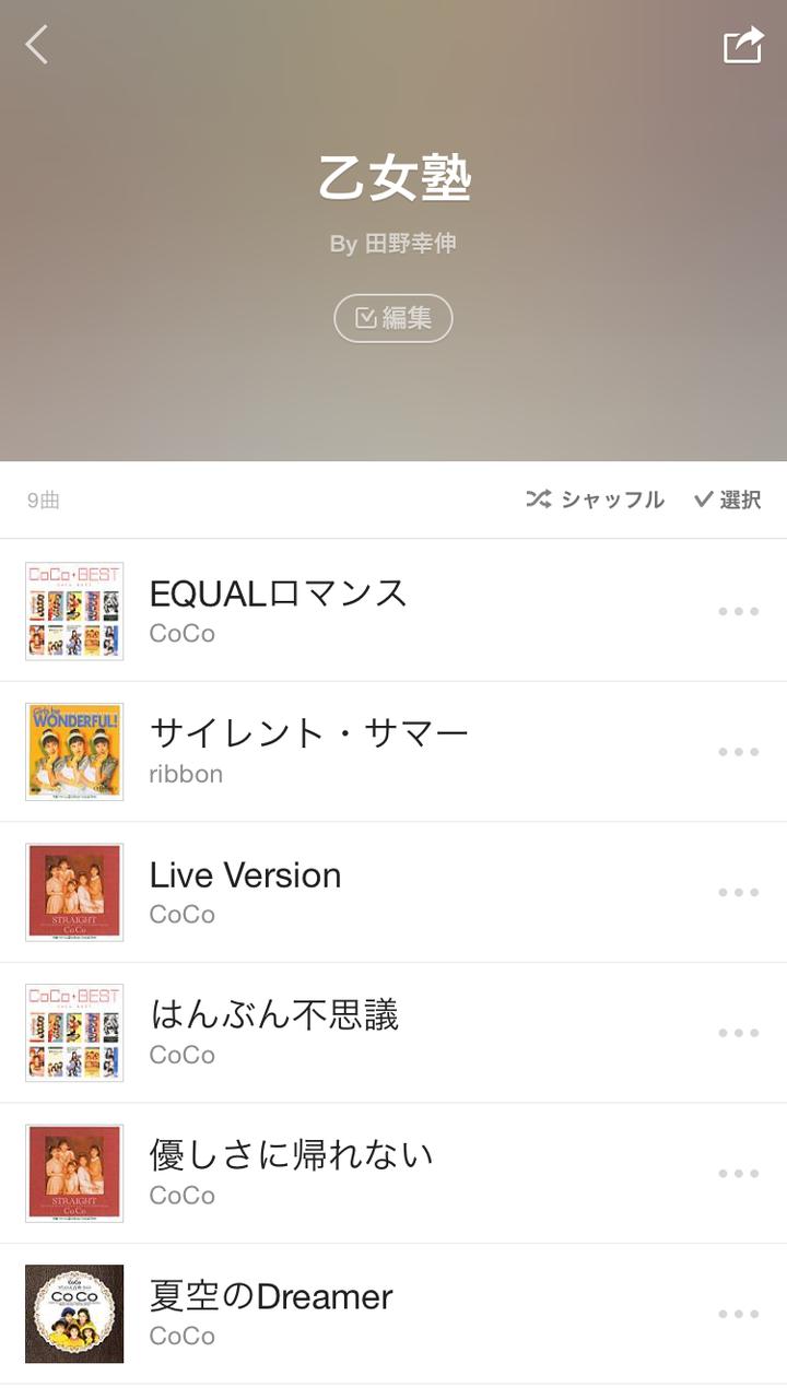 20150611_004210000_iOS