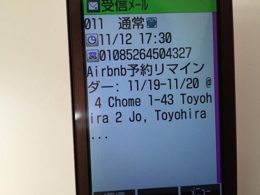 20141122_033043213_iOS