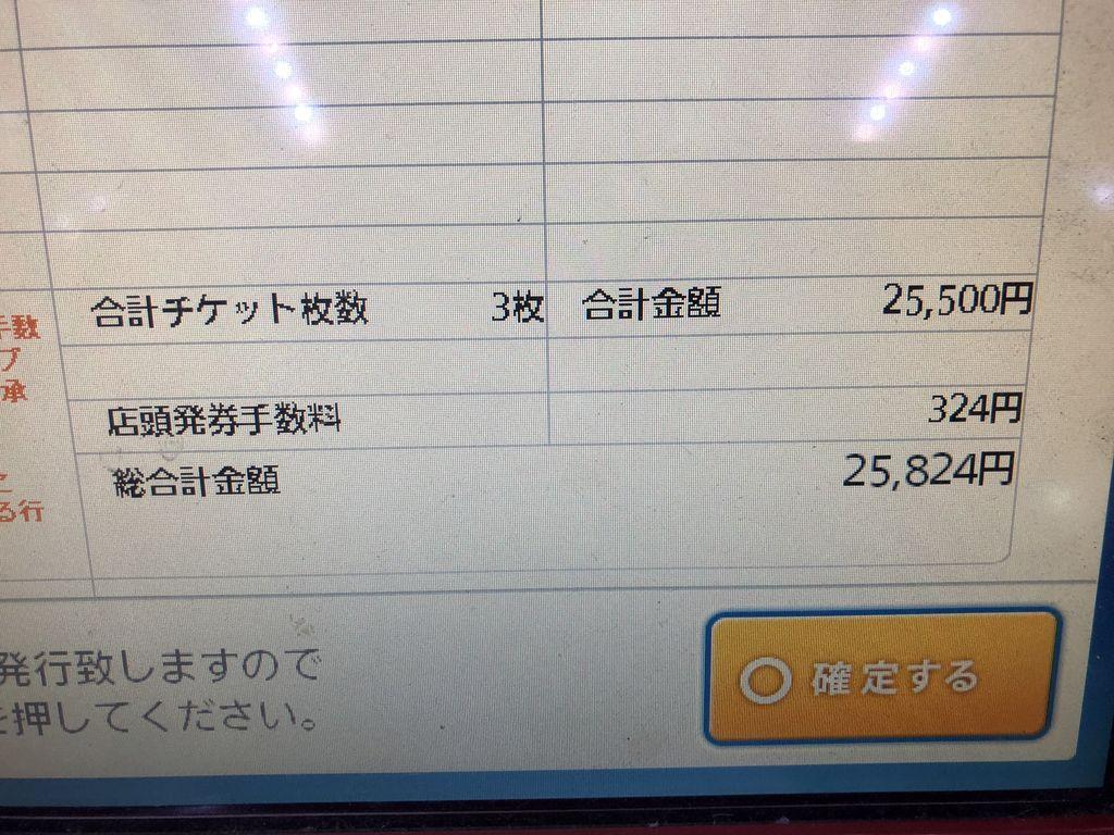 20180923_120157821_iOS