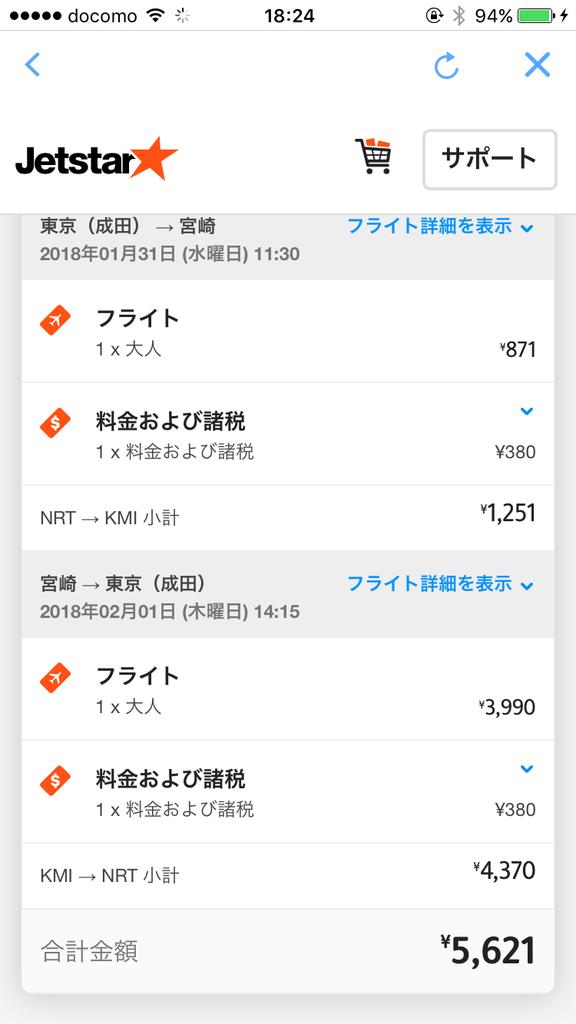 20170921_092404000_iOS