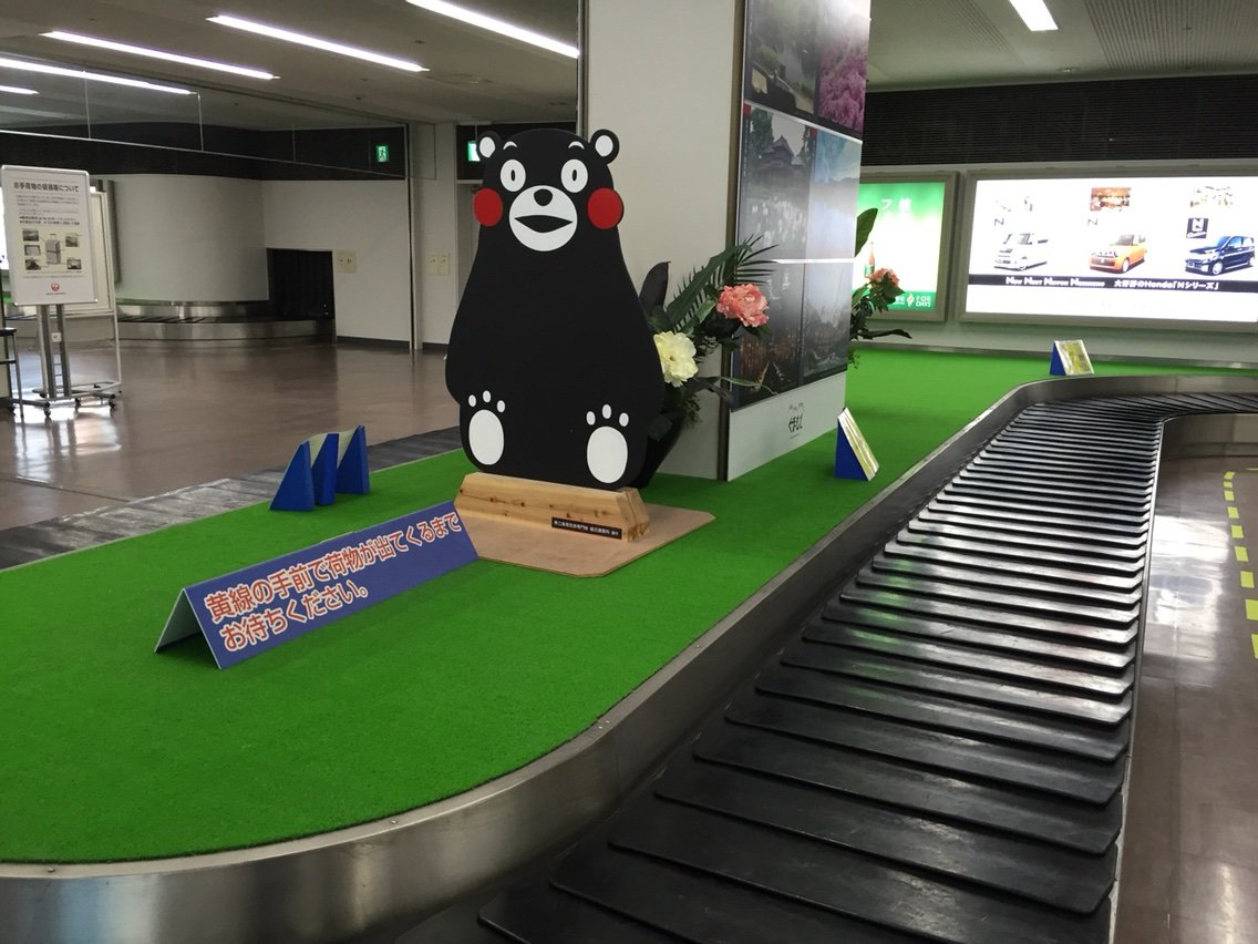 熊本空港到着!【日帰り弾丸ツアー実況】