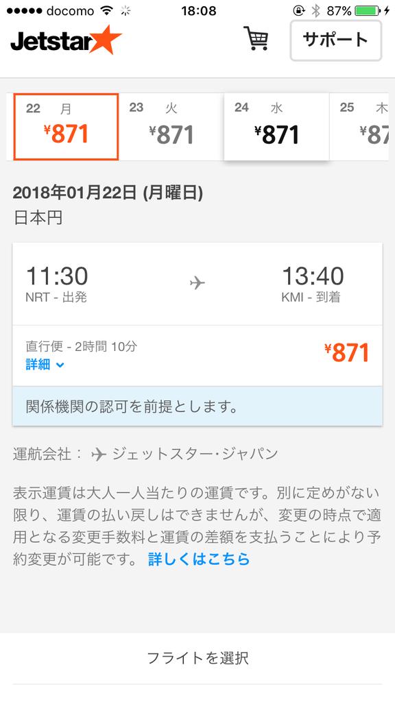 20170921_090829000_iOS