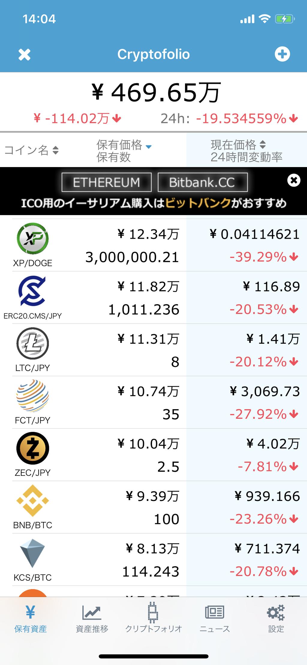 20180202_050420000_iOS
