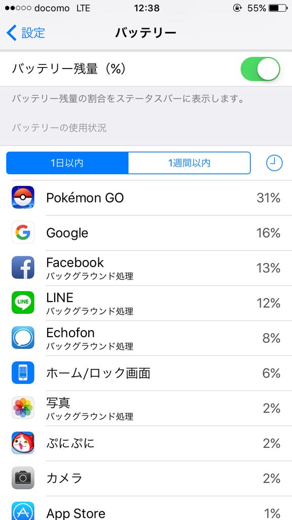 20160722_033824000_iOS