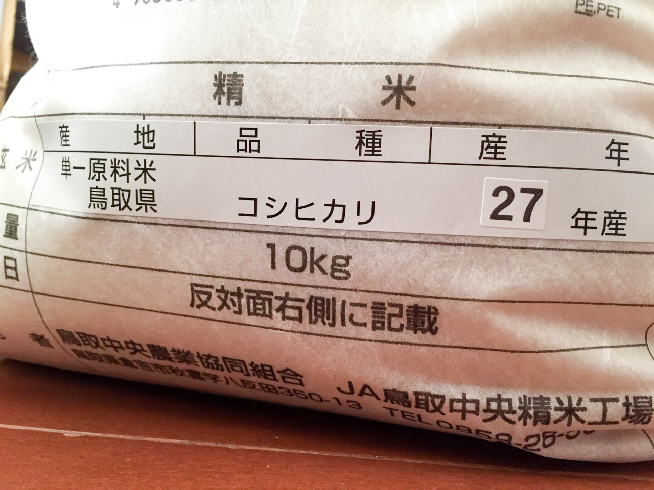 ふるさと納税、おすすめNo.1は「無洗米」で間違いない